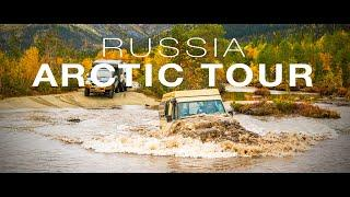 ARCTIC TOUR - RUSSIA - Raid 4x4 Russie - 4x4 overland expedition in Russia // with Geko Expeditions